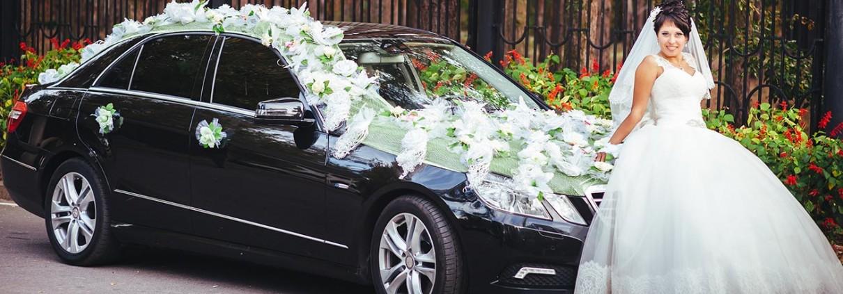 Wedding-Car-1210×423